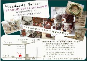 Handmade_market_2