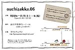 Ouchizakka06